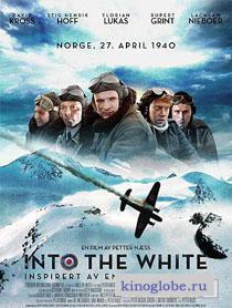 Смотреть фильм Снежная тюрьма