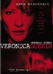 Охота на Веронику