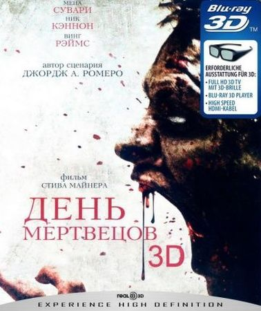 Смотреть фильм День мертвецов