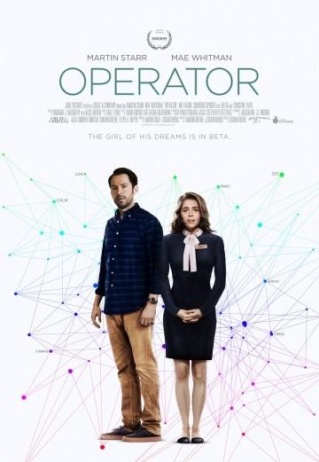 Смотреть фильм Оператор