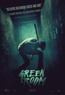 Смотреть фильм Зеленая комната