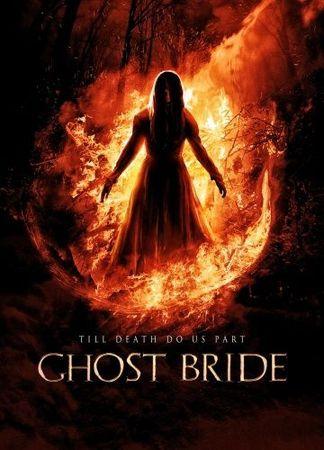 Смотреть фильм Призрак невесты