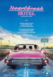 Смотреть фильм Отель разбитых сердец