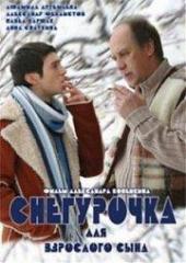 Смотреть фильм Снегурочка для взрослого сына