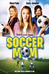 Смотреть фильм Футбольная Мама