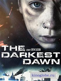 Смотреть фильм Темный рассвет