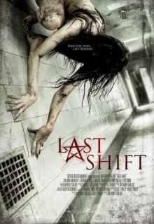Смотреть фильм Последняя смена