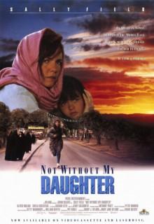Смотреть фильм Только не без моей дочери