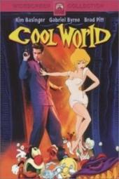 Смотреть фильм Клёвый мир