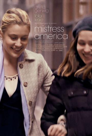 Смотреть фильм Госпожа америка
