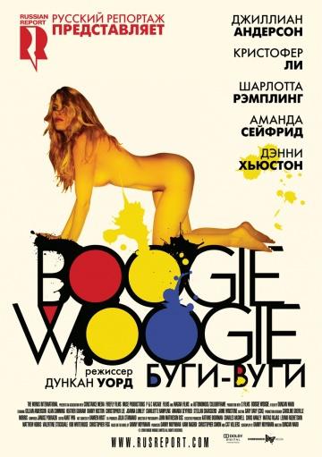 Смотреть фильм Буги-вуги