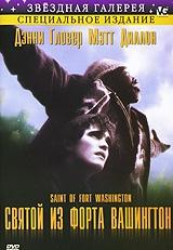Смотреть фильм Святой форта Вашингтон