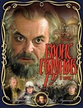 Смотреть фильм Борис Годунов