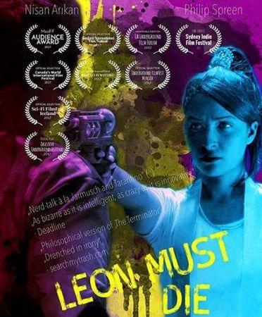 Смотреть фильм Леон должен умереть
