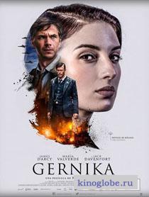 Смотреть фильм Герника