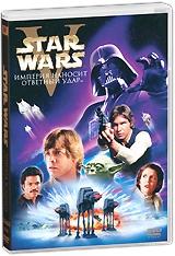 Смотреть фильм Звездные Войны: Буря в стакане