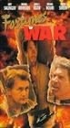Смотреть фильм Фортуна войны