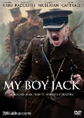 Смотреть фильм Мой мальчик Джек