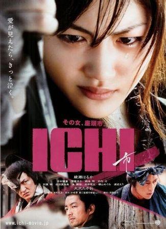 Смотреть фильм Ичи
