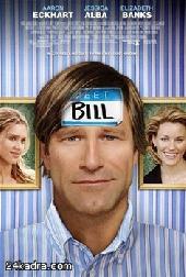 Смотреть фильм Знакомство с Биллом