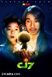 Смотреть фильм Си Джей 7