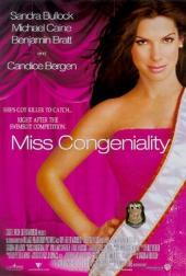 Смотреть фильм Мисс Конгениальность