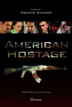 Смотреть фильм Американский заложник