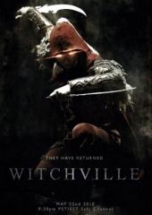 Смотреть фильм Витчвилль