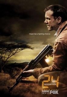 Смотреть фильм 24: Искупление