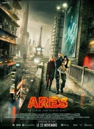 Смотреть фильм Арес