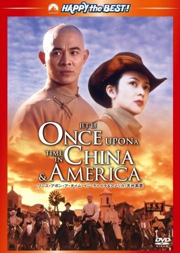Смотреть фильм Американские приключения