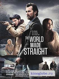 Смотреть фильм Мир, созданный без изъяна
