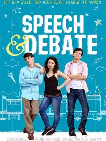 Речь и дебаты