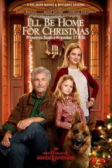 Смотреть фильм Я буду дома к Рождеству