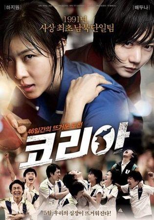 Смотреть фильм Корея