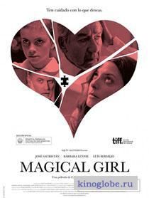 Смотреть фильм Волшебная девочка