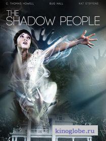 Смотреть фильм Люди во мраке
