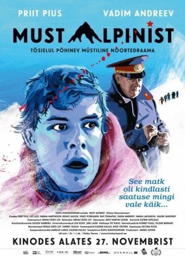 Смотреть фильм Черный альпинист