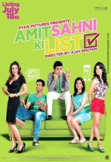 Смотреть фильм Список Амита Сахни
