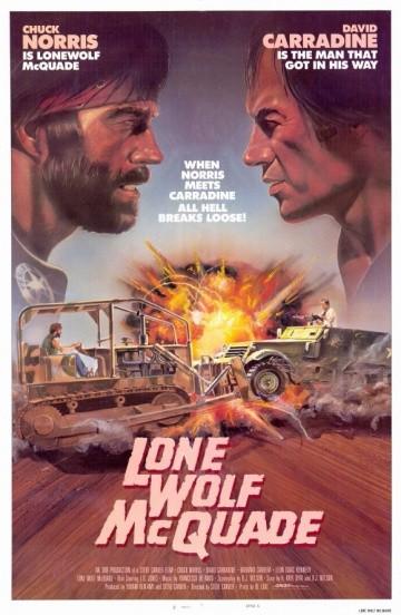 Смотреть фильм Одинокий волк МакКуэйд