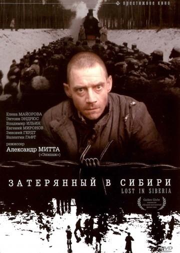 Смотреть фильм Затерянный в Сибири