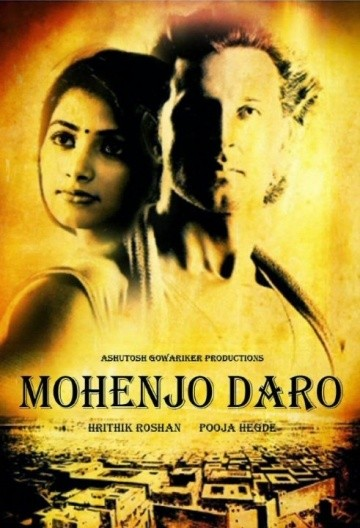 Смотреть фильм Мохенджо Даро