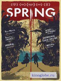 Смотреть фильм Весна