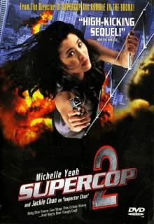 Смотреть фильм Суперполицейский 2
