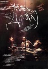 Смотреть фильм Железная дорога