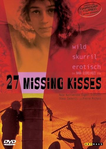 Смотреть фильм 27 украденных поцелуев
