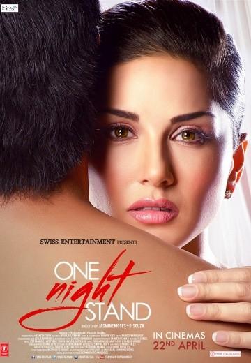 Смотреть фильм На одну ночь