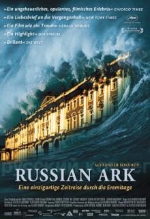 Смотреть фильм Русский ковчег