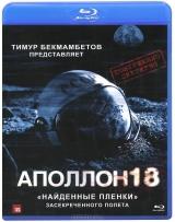 Смотреть фильм Аполлон 18