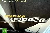 Смотреть фильм Главная дорога. Випуск за 20.06.09